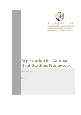 Registration for National Qualifications Framework