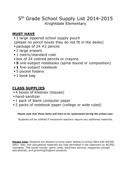 5th Grade School Supply List 2012-2013