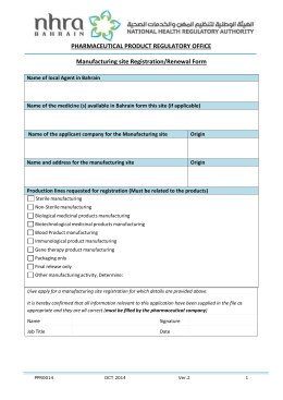 Manufacturing Site Registration & Renewal Form