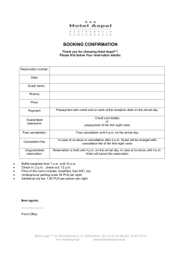 reservation query form