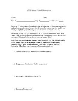Summer School Observation Form