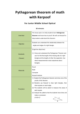 Pythagorean theorem of math with Kerpoof