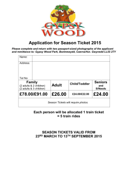 Application for Season Ticket 2015