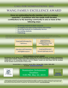 Wang Family Excellence Award Flyer
