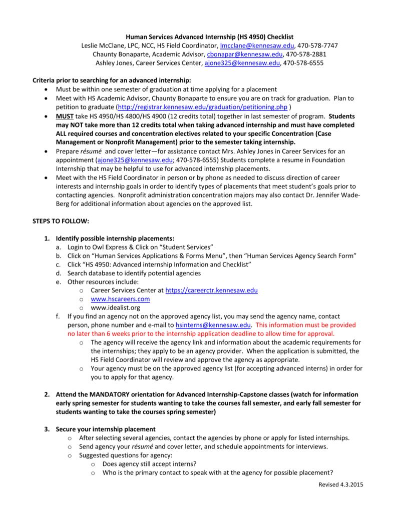 HS 4950) Checklist
