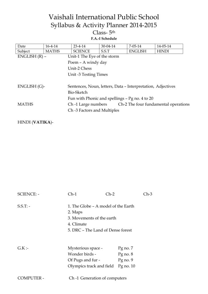 FA-I Schedule - vaishali international public school
