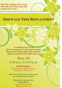 Sidewalk Tree Replacement Project