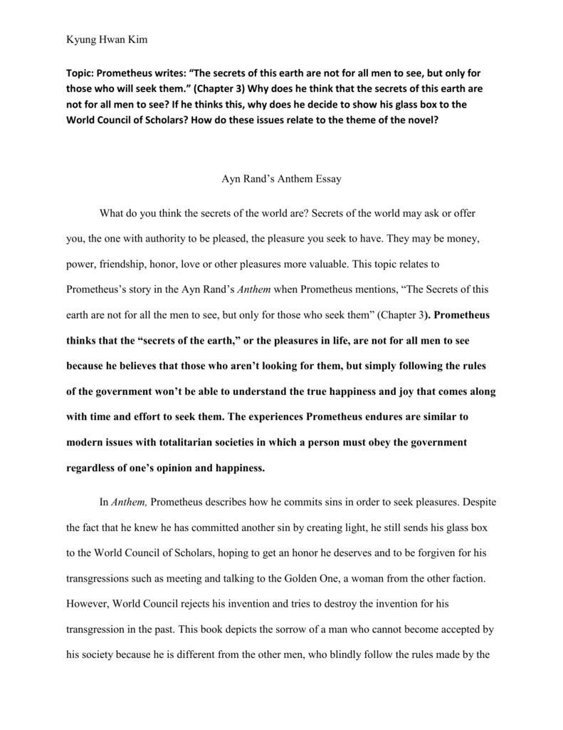 Anthem essay contest