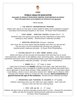 free! public health educator