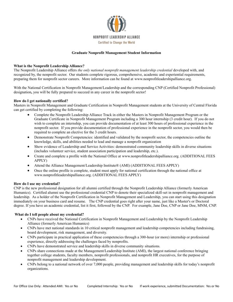 Graduate Nonprofit Leadership Alliance Certification Form