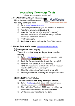 Vocabulary Knowledge Tests