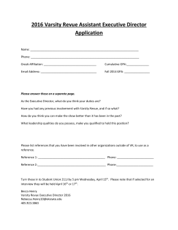 2016 Varsity Revue Assistant Executive Director Application