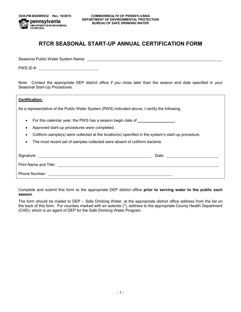 rtcr seasonal start-up annual certification form