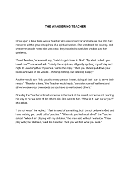 Story: The Wandering Teacher
