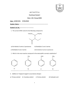 :5-oxo-2-methylhexanal ***** O3 1