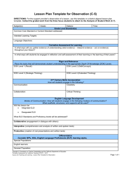 C5Lesson Plan Template for Observation.2014