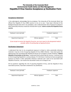 Hepatitis B Virus Vaccine Acceptance or Declination Form