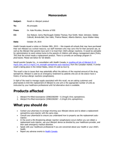 Allerject Recall