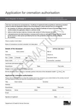 Application for cremation authorisation