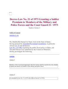 Decree-Law No. 21 of 1973 Granting a Soldier Premium to Members