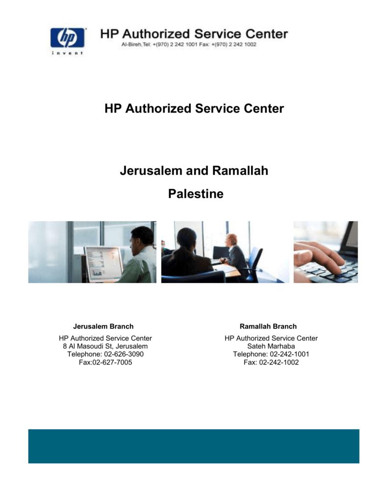 HP Authorized Service Center Jerusalem and Ramallah Palestine