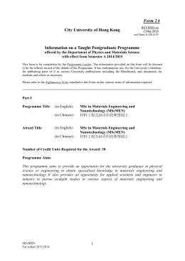Programme Information for Cohort 2013 (Form 2A)