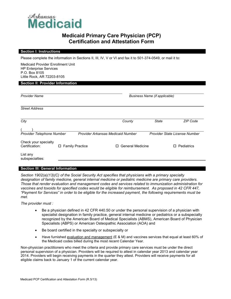 Pcp Certification And Attestation Form