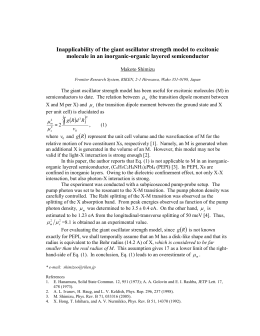 Inapplicability of the giant oscillator strength model to excitonic