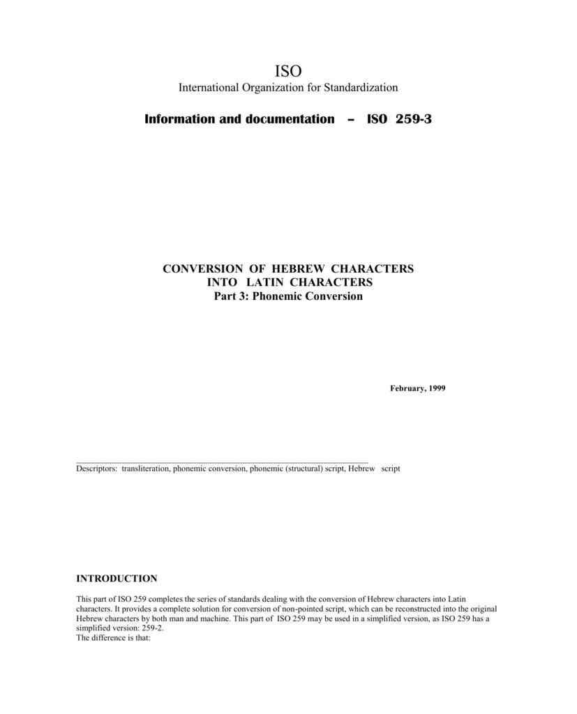 ISO - Technion