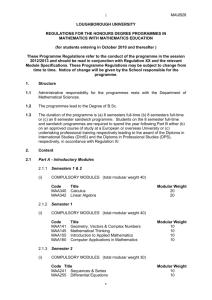 Mathematics (including MMath) (2009 entry onwards)