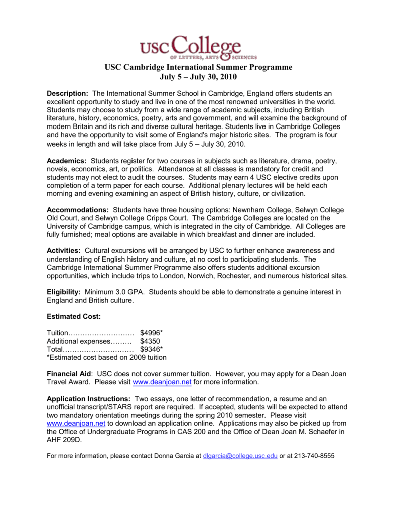 usc cambridge international summer programme