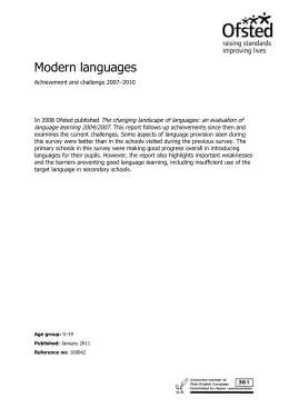 Modern languages achievement and challenge 2007 to