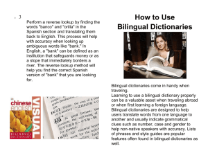 Instruction manual. How to use bilingual dictionaries