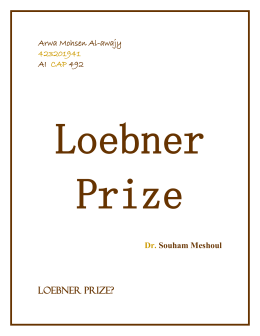 What is the Loebner Prize