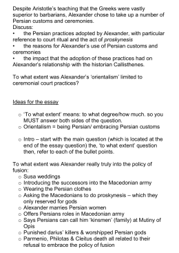 Essay on alexander the great leadership