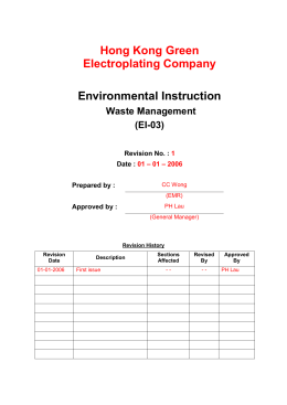 Waste Management - Environmental Protection Department