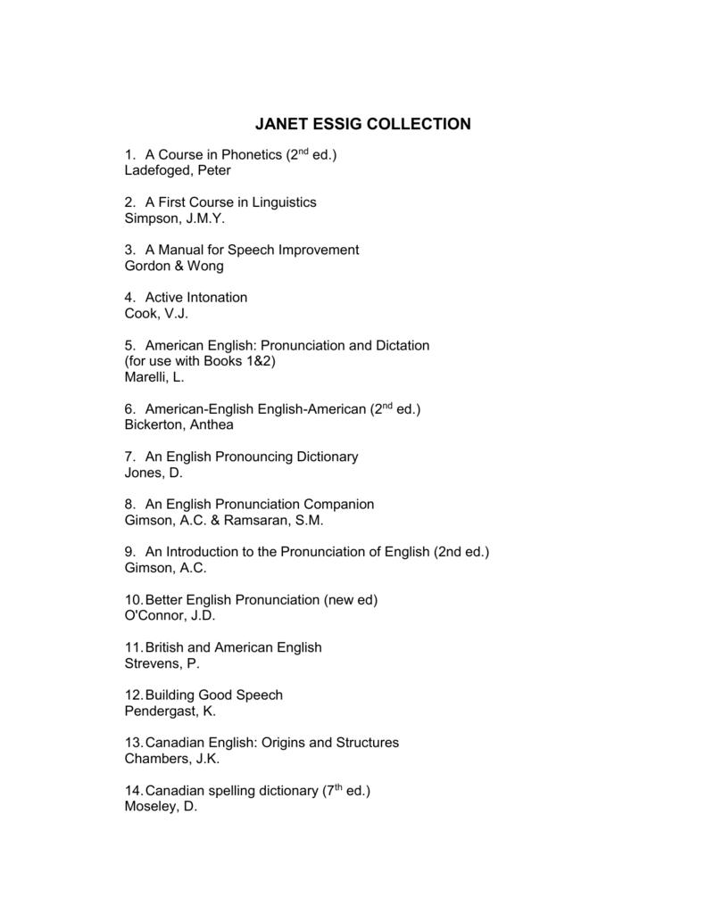 JANET ESSIG COLLECTION