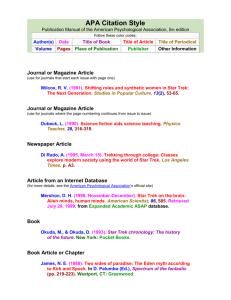 List of Jargon Words