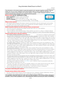 "Drug Information Sheet(""Kusuri-no-Shiori"") Internal Revised: 01/201"