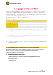 Language proficiency form