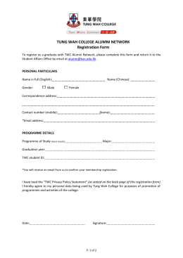 Alumni Network Registration Form