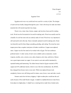 ESSAY for tools
