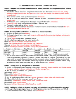 earth science semester 1 exam study guide s6e5a compare and rh studylib net 6th grade science study guides by chapter 6th grade science sol study guide