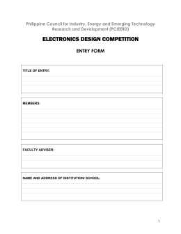 Electronics Design Competition