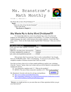 Miss Branstrom`s Math Monthly