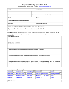 Prospective Fellowship Applicant Form