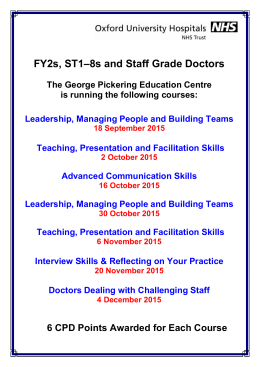 FY2 StR and Staff Grade Doctors: courses