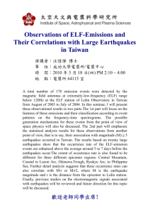 Observations of ELF-Emissions and Their Correlations with Large