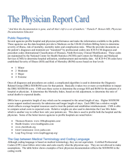 Physician Report Card