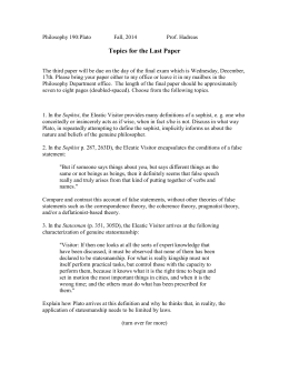 final paper topics The ability to research topics and incorporate information from your sources into your work is an important skill both in college and on the job this course will reinforce the concepts you practiced in english composition i by introducing you to basic research concepts and techniques it will also .